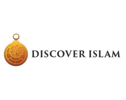 discover-islam-logo